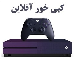 کنسول کپی خور  بازی باندل Xbox One S Gradient Purple Limited Edition 1 TB