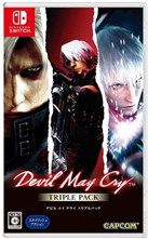 بازی Devil May Cry Triple Pack - Nintendo Switch