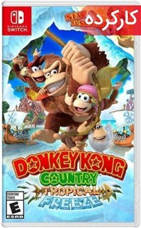 کارکرده بازی Donkey Kong Country: Tropical Freeze برای NSWITCH