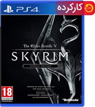 بازی کارکرده The Elder Scrolls V Skyrim Special Edition