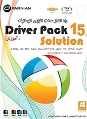 DriverPack Solution 15.5