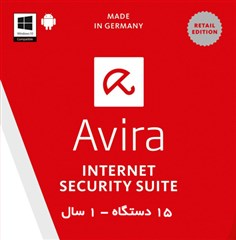 Avira Internet Security Suite 2017-1 Year- 15 Device